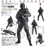 Metal Gear Solid 2: Sons of Liberty - figma Gurlukovich Solider PVC Figure