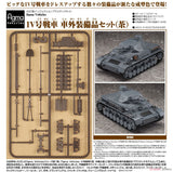 Girls und Panzer - figma Vehicles: Panzer IV Ausf.D Tank Equipment Set Brown Resin Kit