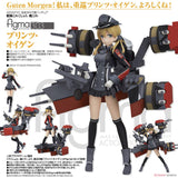 Kantai Collection - figma Prinz Eugen PVC Figure