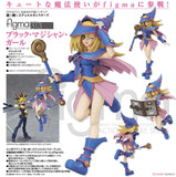 Yu-Gi-Oh! Duel Monsters - figma Dark Magician Girl PVC Figure