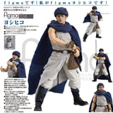 Brave Yoshihiko and the Seven Driven People - figma Yoshihiko PVC Figure