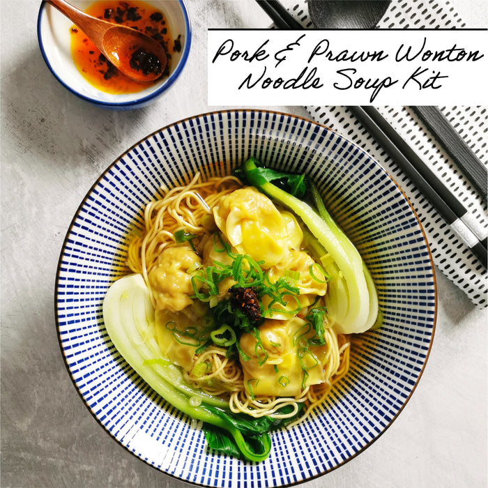 Pork & Prawn Wonton Noodle Soup Kit - Currently only available for Nottingham NG1-NG11 Delivery. (£3.99/per each generous portion)