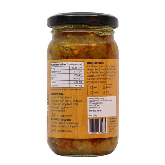 All Natural Mix Veg Pickle