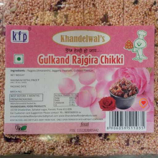 Rajgira (Amaranth) contains twice the amount of calcium as milk and is rich in Magnesium. Major ingredient in making rajgira chikki is jaggery. Jaggery contains iron in high proportion.