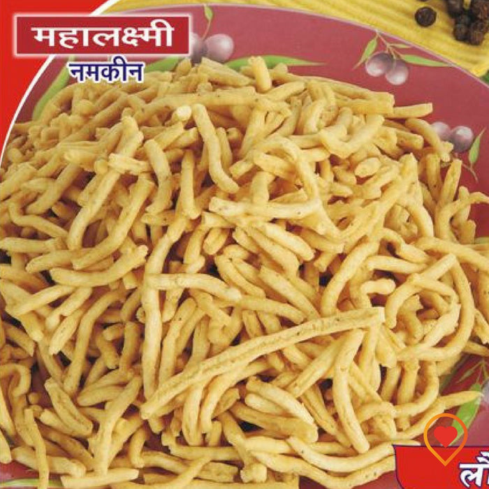 Laung Sev by Mahalaxmi Sweets, Jalgaon