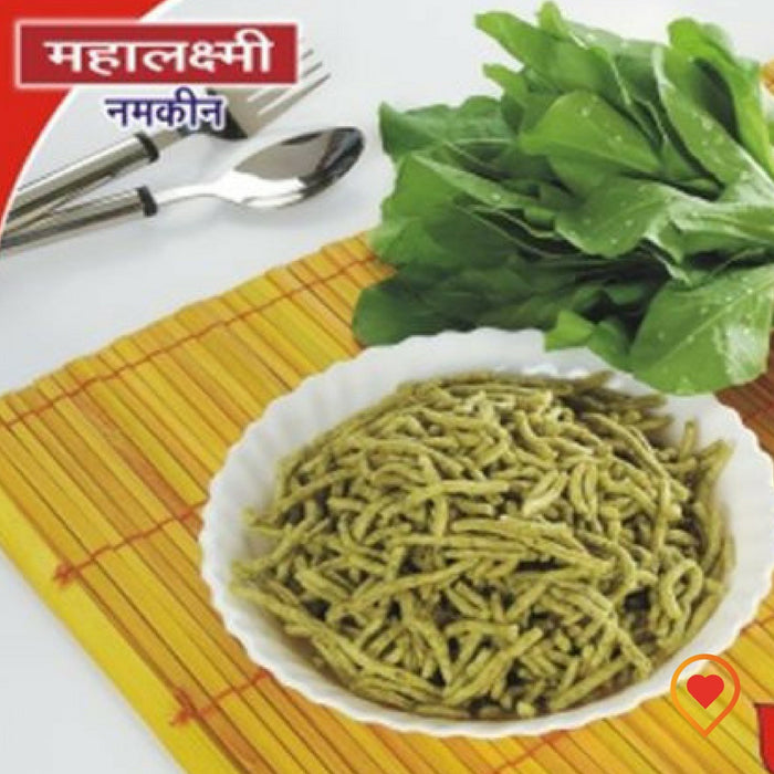 Palak Sev by Mahalaxmi Sweets, Jalgaon
