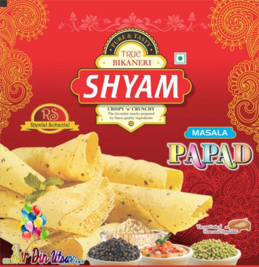 Spicy Papad with a lot of Black Pepper