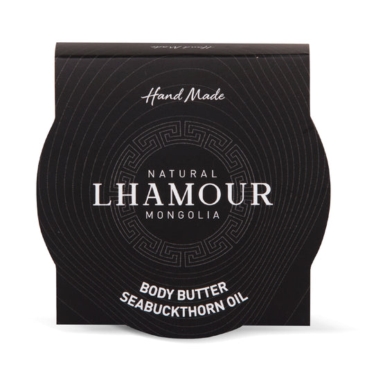 Body Butter - with Sea Buckthorn Oil