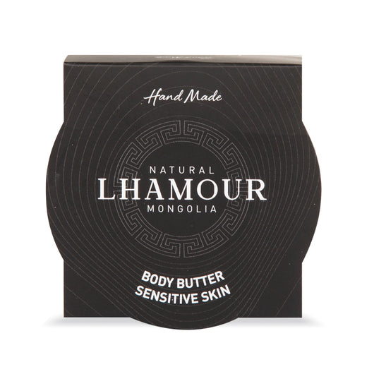 Body Butter - for Sensitive Skin