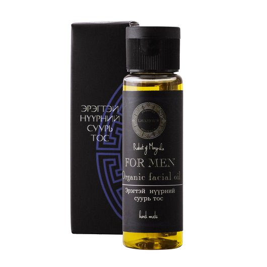Facial Oil - For Men