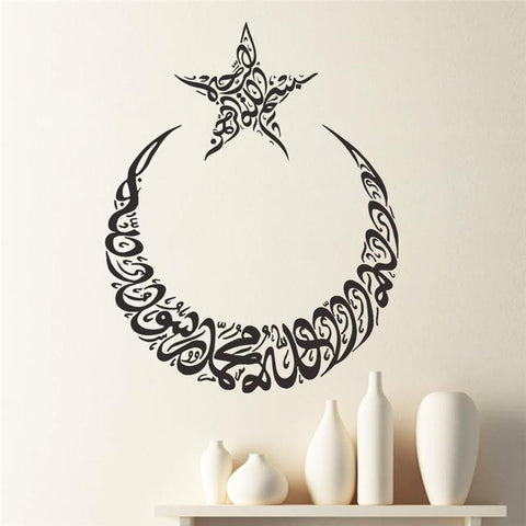 Crescent Moon and Star Vinyl Wall Sticker - Canvart