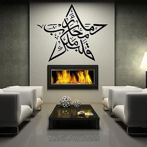 Arabic Calligraphy Star Vinyl Sticker