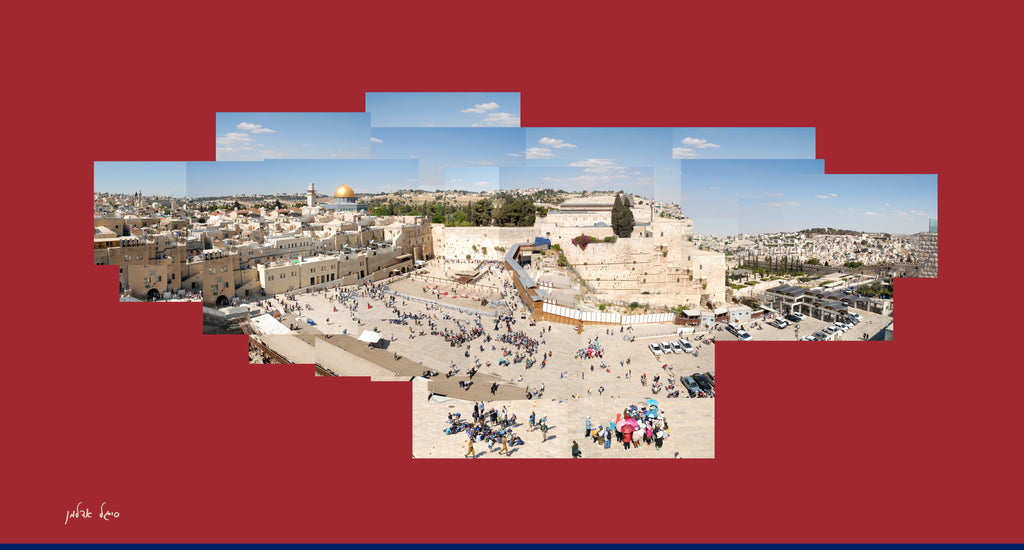 Panoramic view of the Western Wall 2