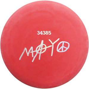 Gateway Limited Edition Matt Mayo #34385 Sure Grip 4S Wizard Putter Golf Disc [Limited Run of 50]