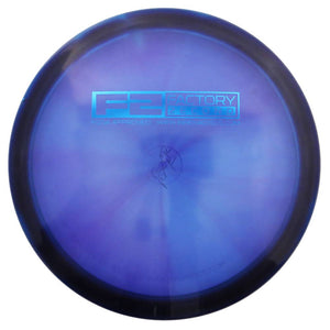 Innova Factory Second Champion Gator Midrange Golf Disc