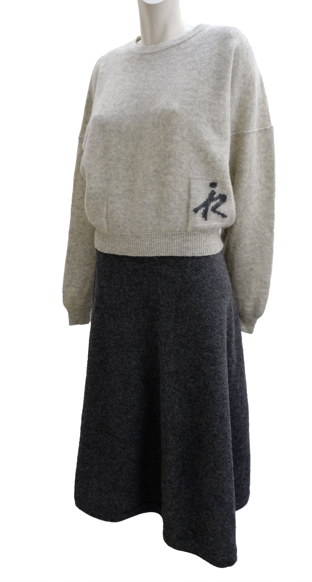 Sonia Rykiel Vintage Knitted 2-Piece in Grey wool, UK10-12