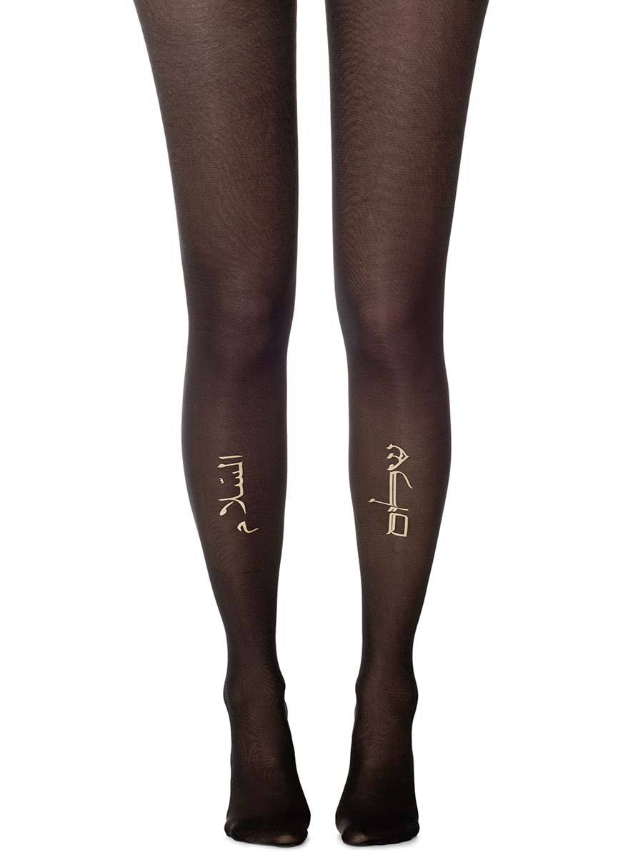 Shalom Black Sheer Tights