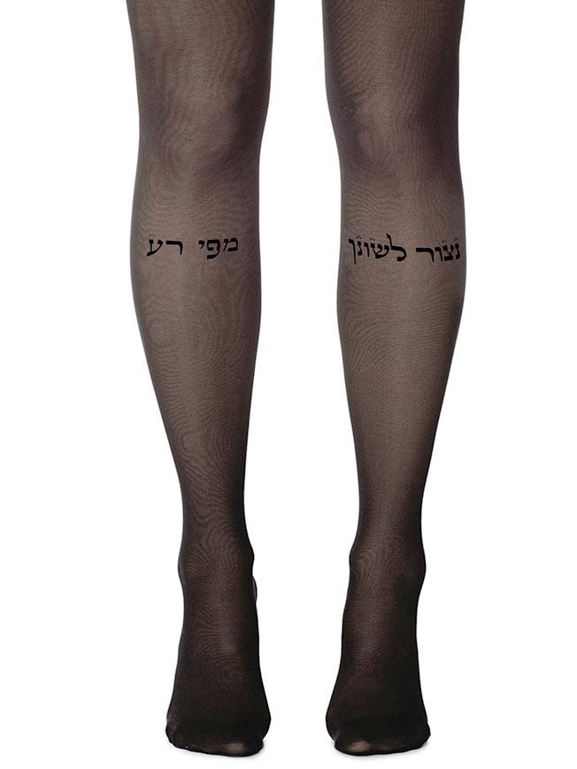 """Keep thy Tongue from Evil"" Sheer Black Tights"