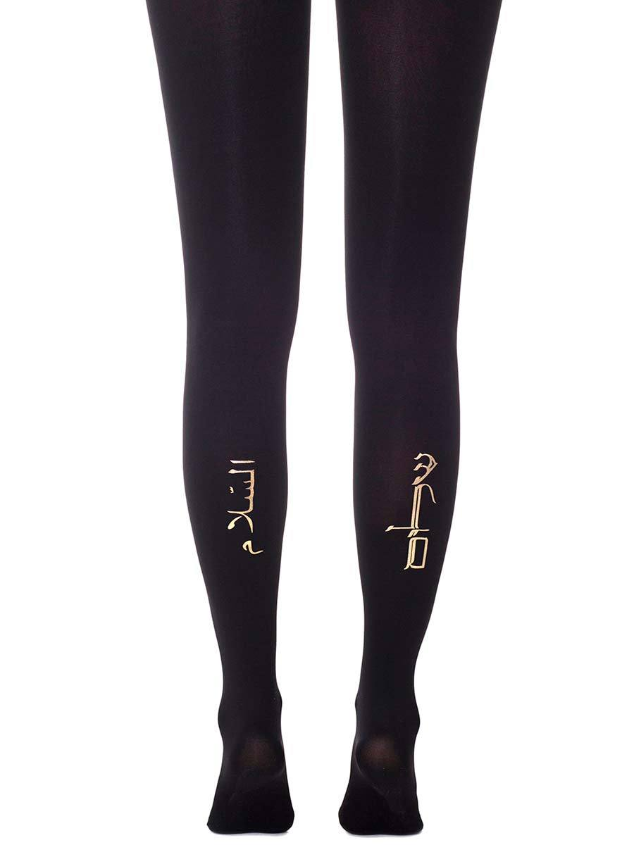 Shalom Black Tights