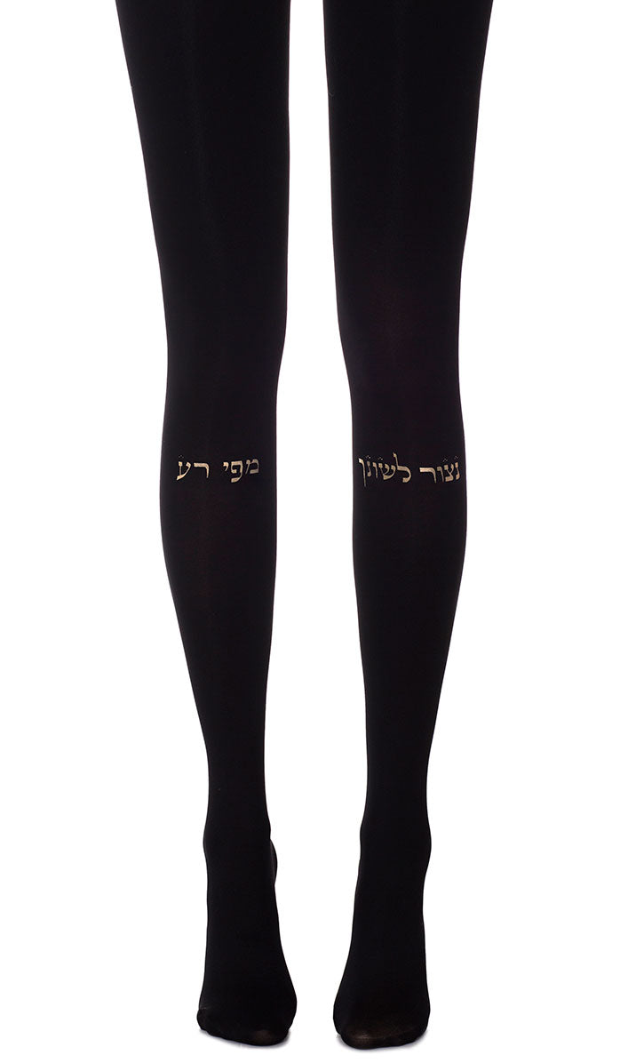 """Keep thy Tongue from Evil"" Black Tights"