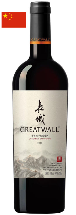 Greatwall - Club del Gourmet