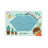 Kiss Kiss Lovely Lip Patch in Mint (Set of 4) - SkincarePharm