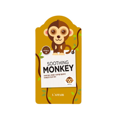 L'AFFAIR Animal Soothing Monkey Mask - SkincarePharm