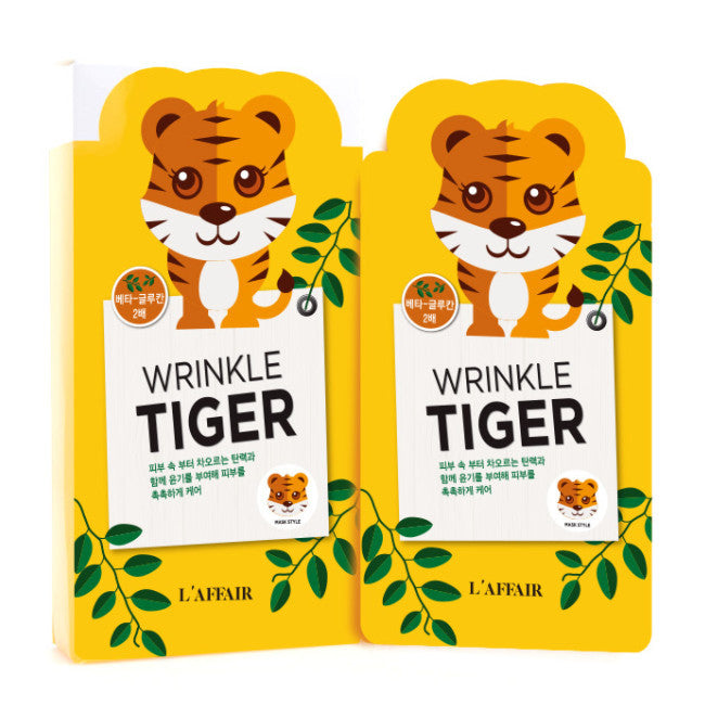 L'AFFAIR Animal Wrinkle Tiger Mask - SkincarePharm