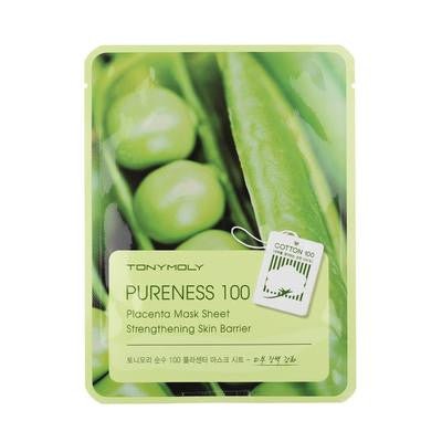 Pureness 100 Sheet Mask (Set of 2) - SkincarePharm
