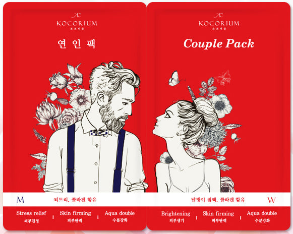 Couple Pack (Set of 4) - SkincarePharm