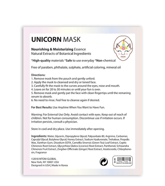 Copy of Copy of Unicorn Mask (Set of 12) - SkincarePharm