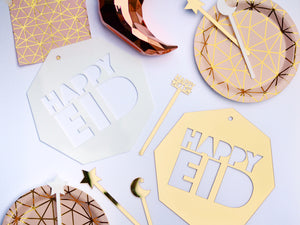 Happy Eid hanging sign / wreath