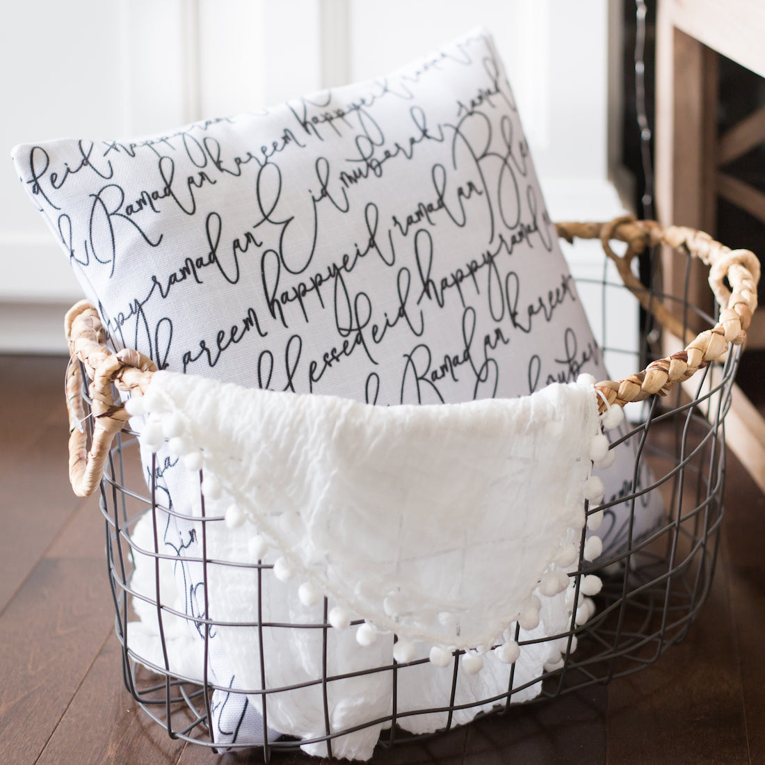 Ramadan Eid Calligraphy Pillow