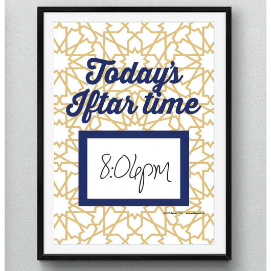 Constellation Iftar Printable -FREE