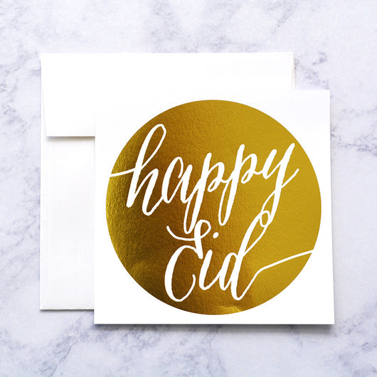 Happy Eid Gold Foil Greeting Card