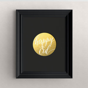 Art Print-' Happy Eid ' gold foil, black