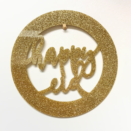 Acrylic Happy Eid wreath sign