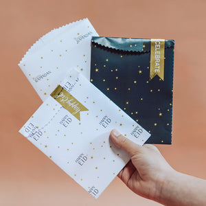 Constellation Ramadan Gift/Favor Bags