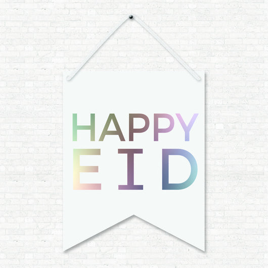 Happy Eid - Wall Art Hanging