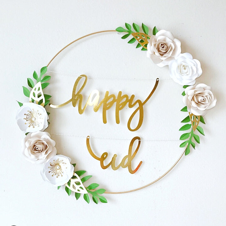 Gold mirror calligraphy banner 'Happy Eid'
