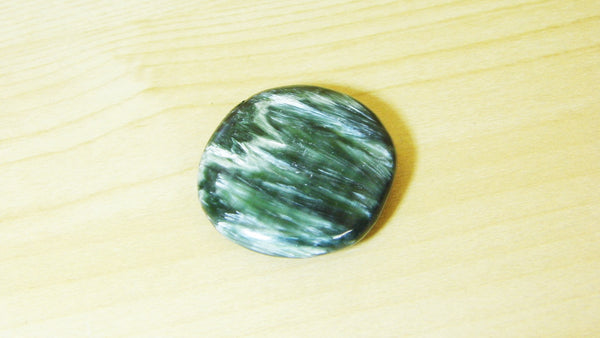 Seraphinite Pocket Stone - Earth's Treasures