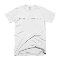 Eyeconic t-shirt with gold Arabic script print