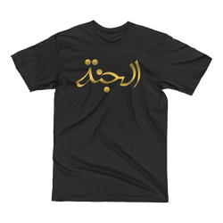 Black t-shirt with gold Eyeconic x Mally Mall Jannah print