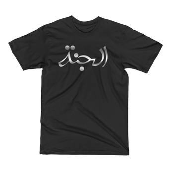 Black t-shirt with silver Eyeconic x Mally Mall Jannah print