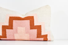 Sunrise Lumbar Pillow No. 2
