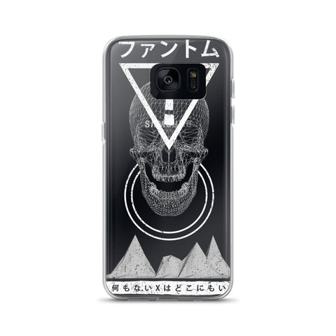 Johnny Z Symbol Samsung Case