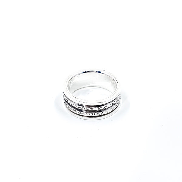 Non-flared Textured Spinner Ring