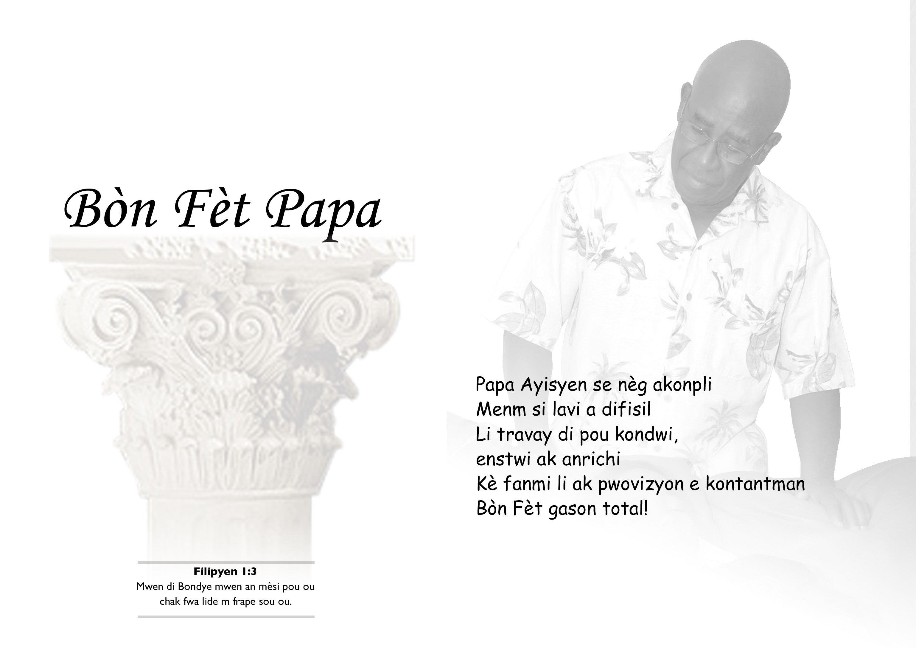 Father's Day_Fet Papa_Generations