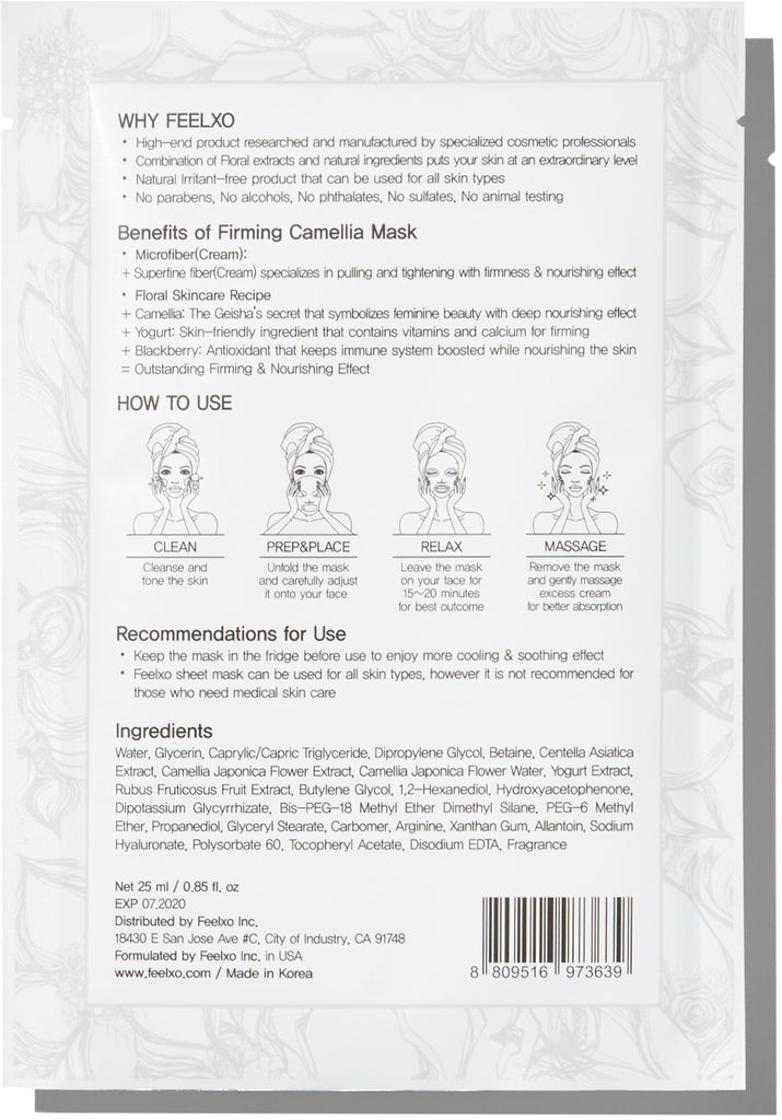 "Intensive ""FIRMING CAMELLIA"" Skincare (Set of 8)"