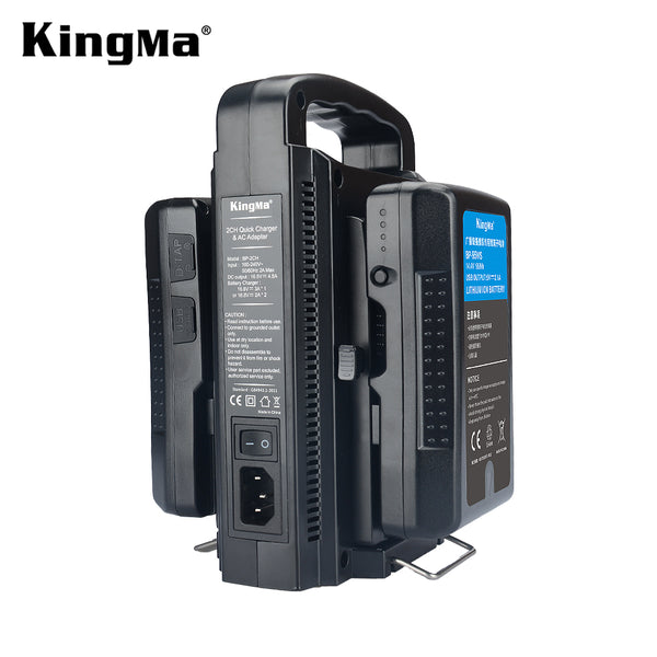 [KingMa] BP-2CH / BP2CH 2-Channel V-Mount Dual Battery Charger For Most V Mount Batteries Such As BP95W / BP-95W / BP150WS / BP-150WS / BP190WS / BP-190WS / BP150W / BP-150W / BP190W / BP-190W